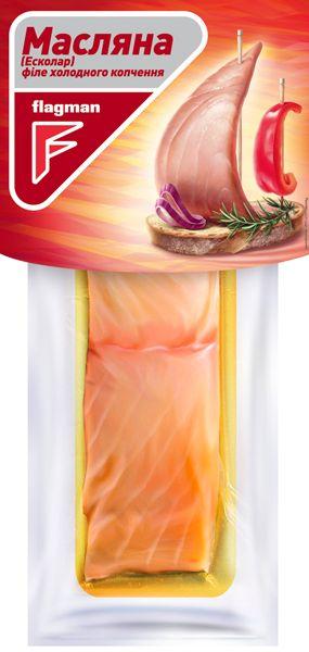 Масляна (Ескалар) Flagman філе шматок з шкір. холод. копч. в/у 0.300 кг, пак
