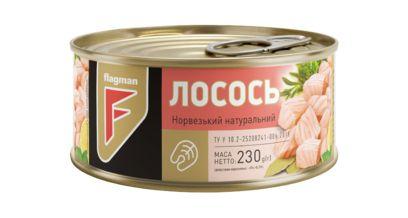 Лосось Flagman Норвезький натуральний ж/б 0.230 кг, пак