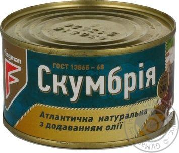 Скумбрія Flagman натуральна з додаванням олії ж/б (ключ) 0.240 кг, пак