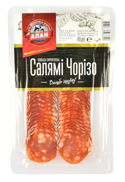 Ковбаса АЛАН Салямі Чорізо сиров'ялена в/с нарізка 0.080 кг, пак