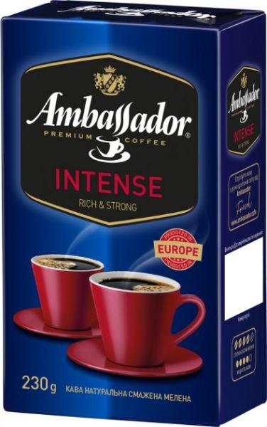 Кава Ambassador мелена Intense в/у 0.230 кг, пак