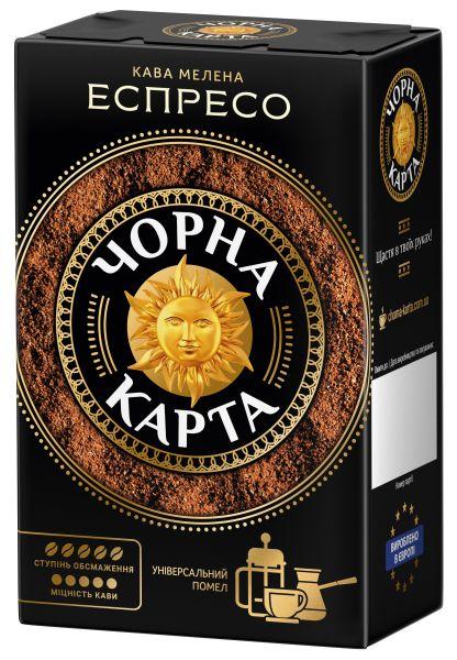 Кава ЧОРНА КАРТА мелена ЕСПРЕССО в/у 0.450 кг, пак
