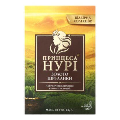 Чай Принцеса Нурі Золото Шрі-Ланки 0.085 кг, пак