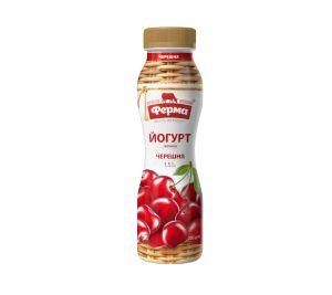 Йогурт ФЕРМА черешня 1,5% ПЕТ 0.250 кг, пак