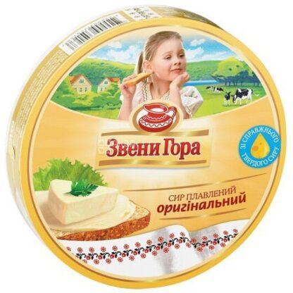 Сир плавлений порційний Звени Гора оригінальний 0.140 кг, пак