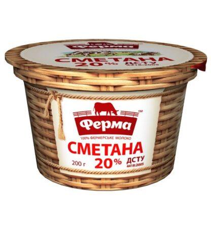 Сметана ФЕРМА 20% стакан 0.200 кг, пак