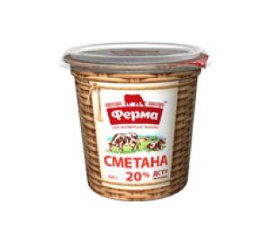 Сметана ФЕРМА 20% стакан 0.350 кг, пак