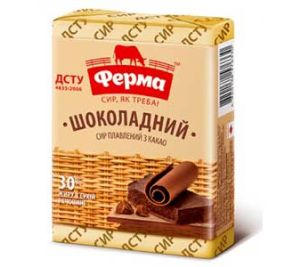 Сир плавлений ФЕРМА Шоколадний 30% у фользі 0.090 кг, пак