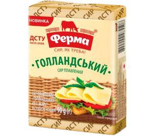 Сир плавлений ФЕРМА Голландський 45% у фользі 0.090 кг, пак