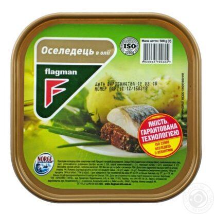 Оселедець Flagman філе-шматочки в олії 0.500 кг, пак