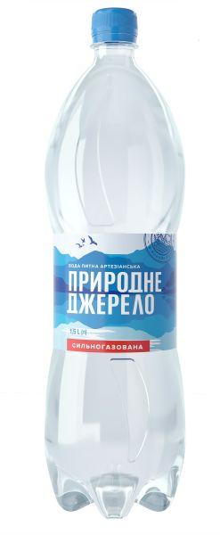 Вода питна ПРИРОДНЕ ДЖЕРЕЛО артезіанська сильногазована ПЕТ 1.500 л., пак