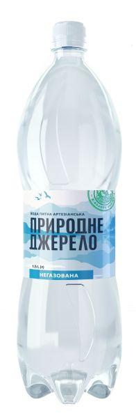 Вода питна ПРИРОДНЕ ДЖЕРЕЛО артезіанська негазована ПЕТ 1.500 л., пак