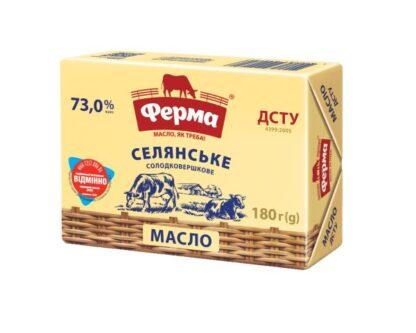 Масло ФЕРМА Селянське солодковершкове 73% 0.180 кг, пак