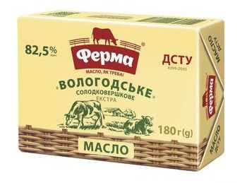 Масло ФЕРМА Вологодське солодковершкове екстра 82,5% 0.180 кг, пак