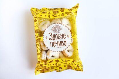 Печиво Богуславна Кукурудзяні кільця здобне 0.300 кг, пак