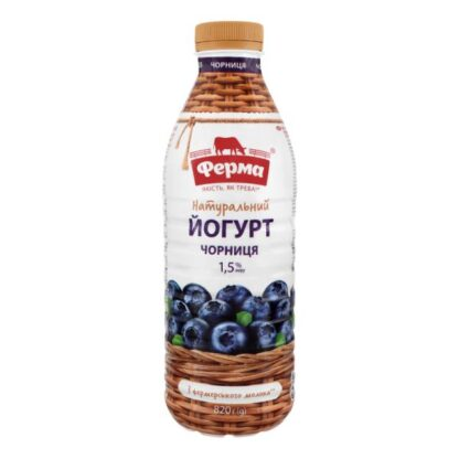 Йогурт ФЕРМА чорниця 1,5% ПЕТ 0.820 кг, пак