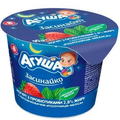 Йогурт АГУША з наповнювачем полуниця-меліса 2,8% жиру стакан 0.090 кг, пак