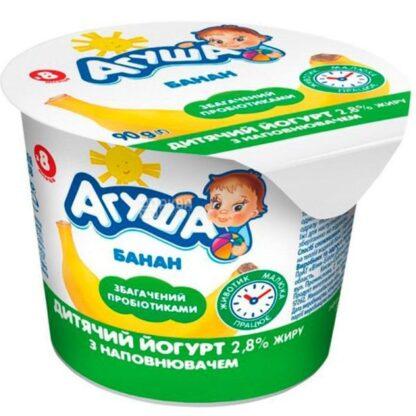 Йогурт АГУША дитячий з наповнювачем банан 2,8% жиру стакан 0.090 кг, пак