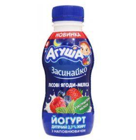 Йогурт АГУША дитячий з наповнювачем лісові ягоди-меліса 2,7% жиру ПЕТ 0.200 кг, пак