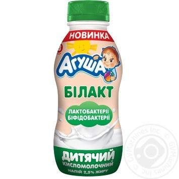 Напій кисломолочний АГУША Білакт 2,5% жиру ПЕТ 0.200 кг, пак