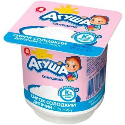 Сирок дитячий АГУША солодкий 4,1% жиру стакан 0.100 кг, пак