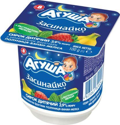 Сирок дитячий АГУША з наповнювачем полуниця-банан-меліса 3,9% стакан 0.100 кг, пак