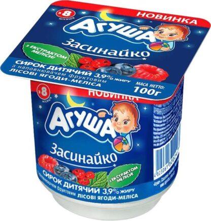 Сирок дитячий АГУША з наповнювачем лісові ягоди-меліса 3,9% стакан 0.100 кг, пак