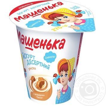 Йогурт МАШЕНЬКА десертний Іриска 5% стакан 0.270 кг, пак