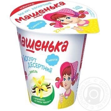 Йогурт МАШЕНЬКА десертний Ваніль 5% стакан 0.270 кг, пак