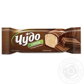 Сирок глазурований ЧУДО Шоколад 15% 0.036 кг, пак