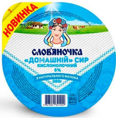 Сир кисломолочний СЛОВ'ЯНОЧКА Домашній 5% 0.280 кг, пак
