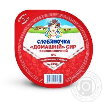 Сир кисломолочний СЛОВ'ЯНОЧКА Домашній 9% 0.280 кг, пак