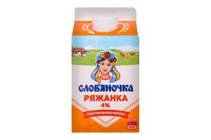 Ряжанка СЛОВ'ЯНОЧКА 4% PurePak 0.450 кг, пак