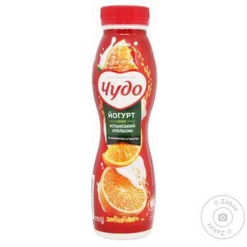 Йогурт ЧУДО з наповнювачем іспанський апельсин 2,5% 0.540 кг, пак