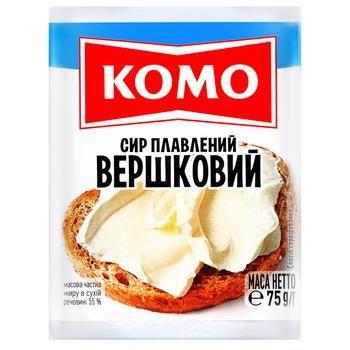 Сир плавлений КОМО ВЕРШКОВИЙ 55% 0.075 кг, пак