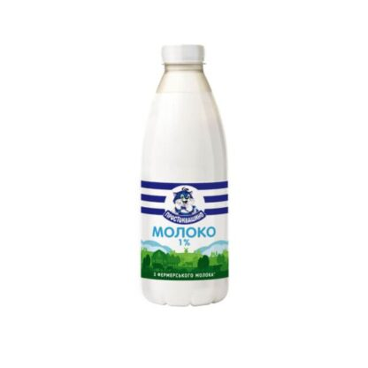 Молоко ПРОСТОКВАШИНО пастеризоване 1% ПЕТ 0.870 кг, пак