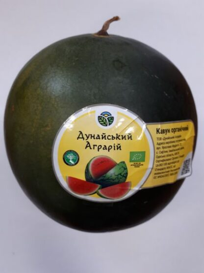 Кавун Дунайський Аграрій органічний ~1.300 кг, шт