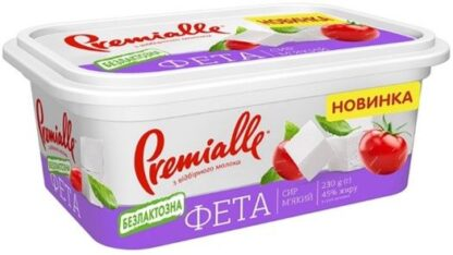 Сир Фета безлактозний Premialle 45% стакан 0.230 кг, пак
