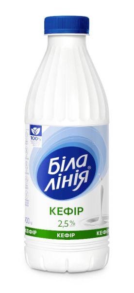 Кефір БІЛА ЛІНІЯ 2,5% ПЕТ 0.840 кг, пак