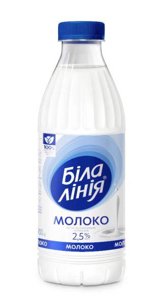 Молоко БІЛА ЛІНІЯ пастеризоване 2,5% ПЕТ 0.840 кг, пак