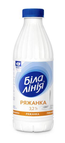 Ряжанка БІЛА ЛІНІЯ 3,2% ПЕТ 0.840 кг, пак