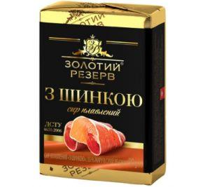 Сир плавлений ЗОЛОТИЙ РЕЗЕРВ з шинкою 55% у фользі 0.090 кг, пак
